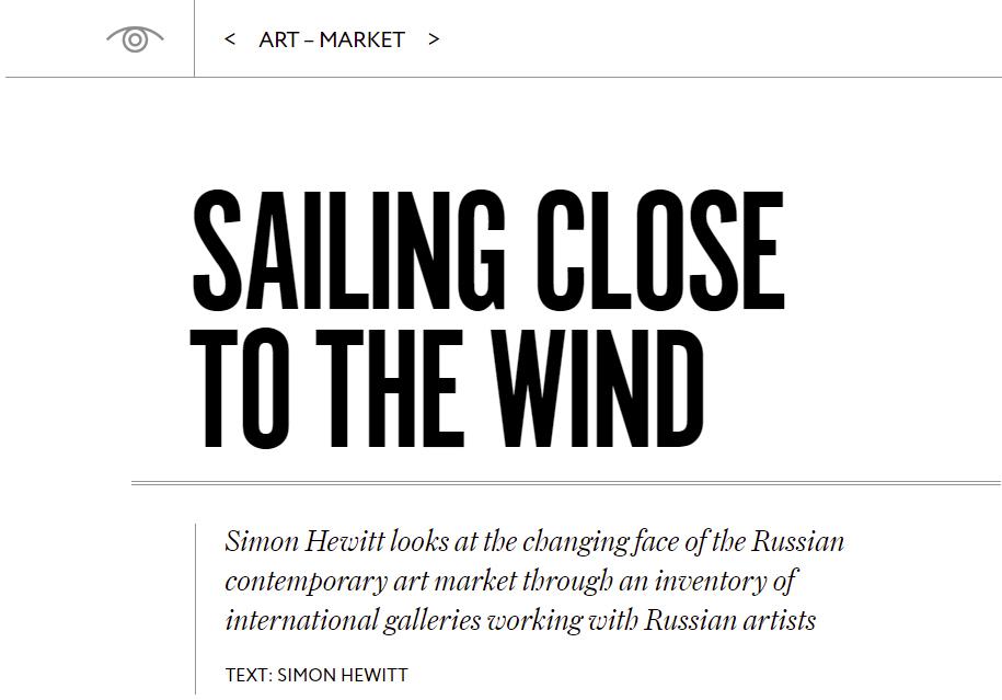 RUSSIAN ART FOCUS